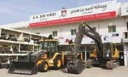 Heavy Vehicles & Construction Equipment Division Service Centre, Mameeer