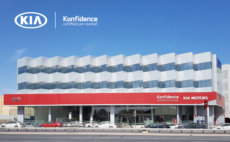 Bin Hindi - KIA Showroom - Khamis