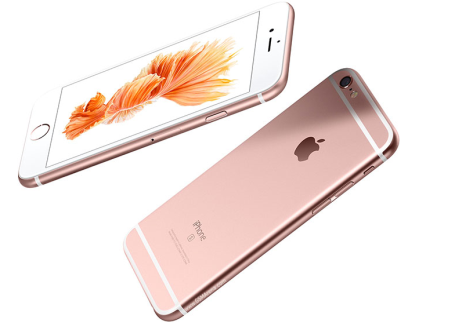 Click to view details of - Apple iPhone 6s